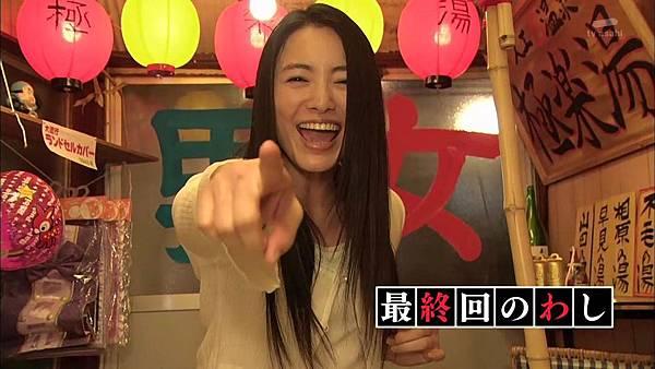 Keibuho Yabe Kenzo S2 ep07 (1280x720 x264)[16-47-34].JPG