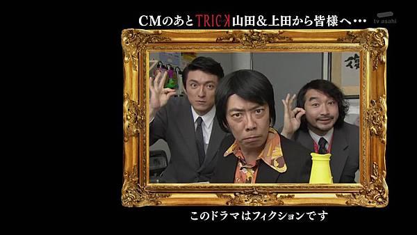 Keibuho Yabe Kenzo S2 ep07 (1280x720 x264)[16-46-53].JPG
