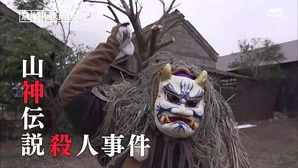 Keibuho Yabe Kenzo S2 ep07 (1280x720 x264)[16-47-46].JPG