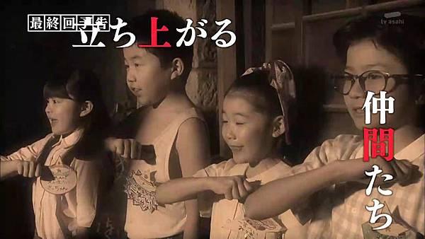 Keibuho Yabe Kenzo S2 ep07 (1280x720 x264)[16-47-59].JPG