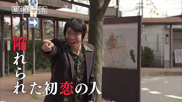 Keibuho Yabe Kenzo S2 ep07 (1280x720 x264)[16-47-57].JPG