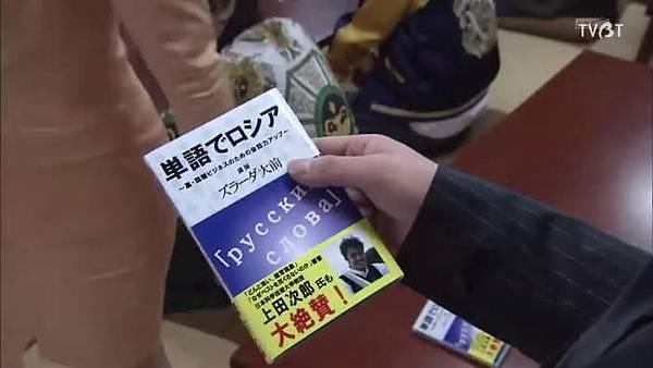 [TVBT]Keibuho+Yabekenzou_EP_02_ChineseSubbed[(019646)17-32-08]