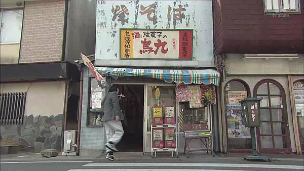 Keibuho Yabe Kenzo S2 ep07 (1280x720 x264)[02-28-11]