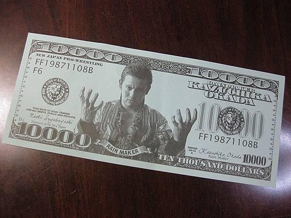 RAIN_MAKER_dollar
