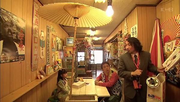 Keibuho Yabe Kenzo S2 ep08 (848x480 x264)[00-43-40].JPG