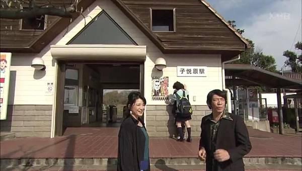 Keibuho Yabe Kenzo S2 ep08 (848x480 x264)[00-44-40].JPG