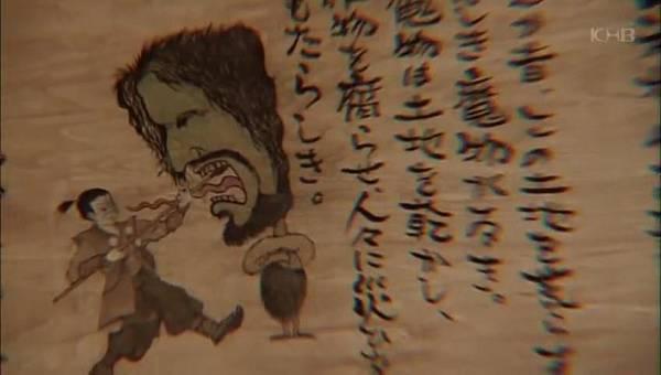 Keibuho Yabe Kenzo S2 ep08 (848x480 x264)[00-56-03].JPG