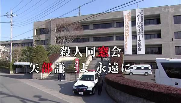 Keibuho Yabe Kenzo S2 ep08 (848x480 x264)[01-15-30].JPG