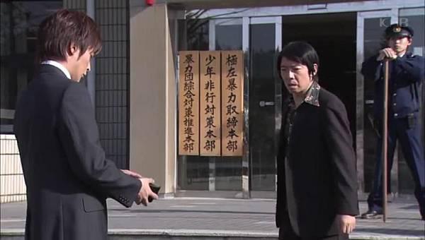 Keibuho Yabe Kenzo S2 ep08 (848x480 x264)[01-15-57].JPG