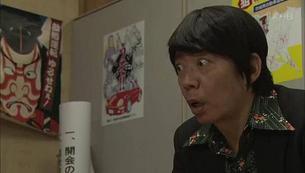 Keibuho Yabe Kenzo S2 ep08 (848x480 x264)[01-21-29].JPG