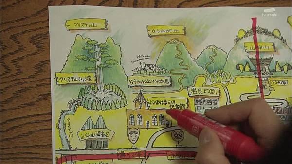 [130830][EXd]TRICK番外編 警部補矢部謙三2 #8[14-06-30].JPG