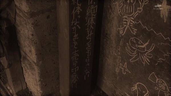 [130830][EXd]TRICK番外編 警部補矢部謙三2 #8[14-16-12].JPG