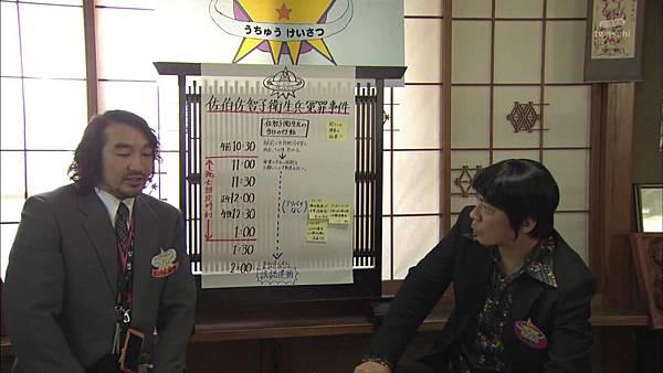 [130830][EXd]TRICK番外編 警部補矢部謙三2 #8[16-00-13].JPG