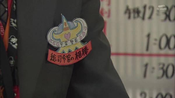 [130830][EXd]TRICK番外編 警部補矢部謙三2 #8[16-00-19].JPG