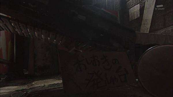 [130830][EXd]TRICK番外編 警部補矢部謙三2 #8[16-14-49].JPG