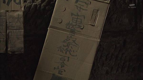 [130830][EXd]TRICK番外編 警部補矢部謙三2 #8[16-15-25].JPG