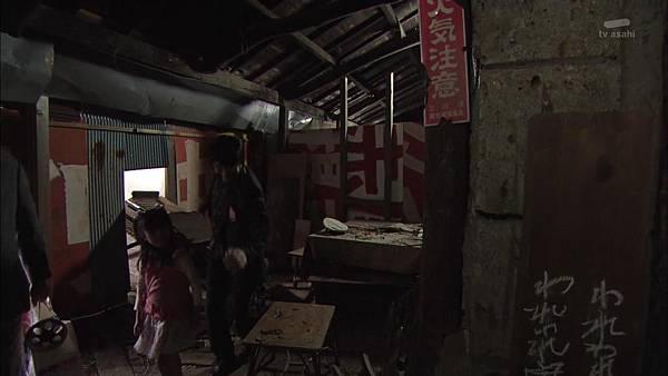 [130830][EXd]TRICK番外編 警部補矢部謙三2 #8[16-16-02].JPG