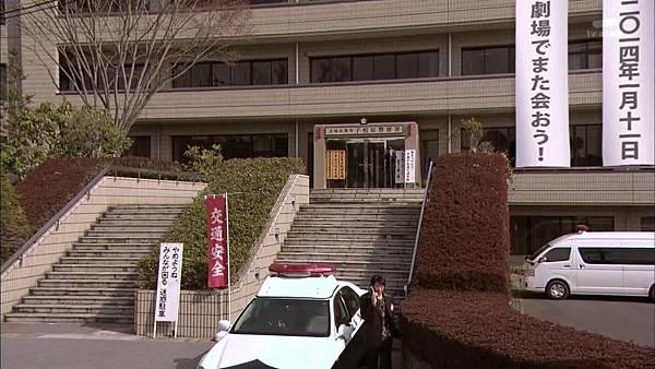 [130830][EXd]TRICK番外編 警部補矢部謙三2 #8[16-46-12].JPG