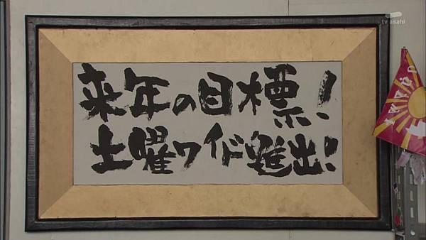 [130830][EXd]TRICK番外編 警部補矢部謙三2 #8[16-55-28].JPG