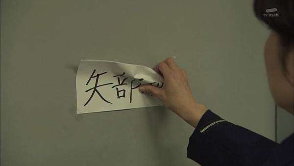 [130830][EXd]TRICK番外編 警部補矢部謙三2 #8[16-55-27].JPG