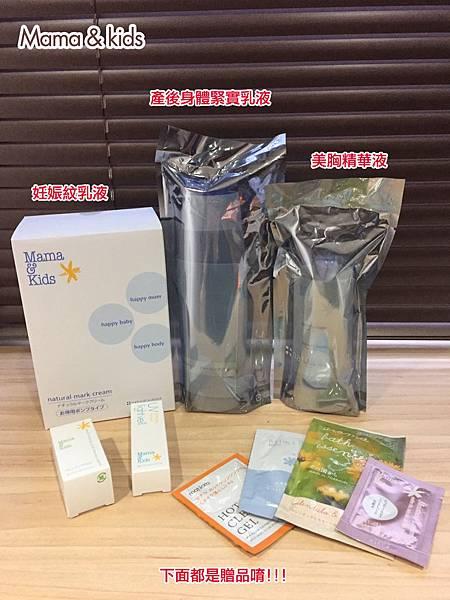孕期用品_170518_0003.jpg