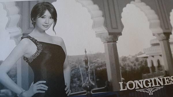 志玲姐姐的手錶廣告