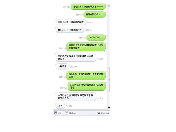 耀文分享_20131027