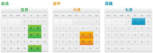 螢幕快照 2014-03-16 下午3.16.59
