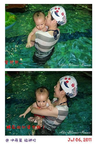 swimming-04..jpg