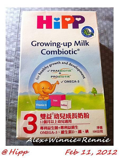 hipp - 11.jpg