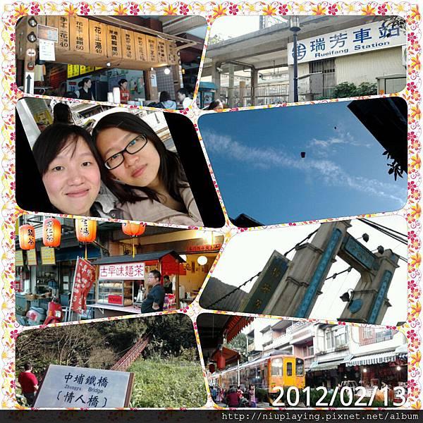 photoshake_1329136472596