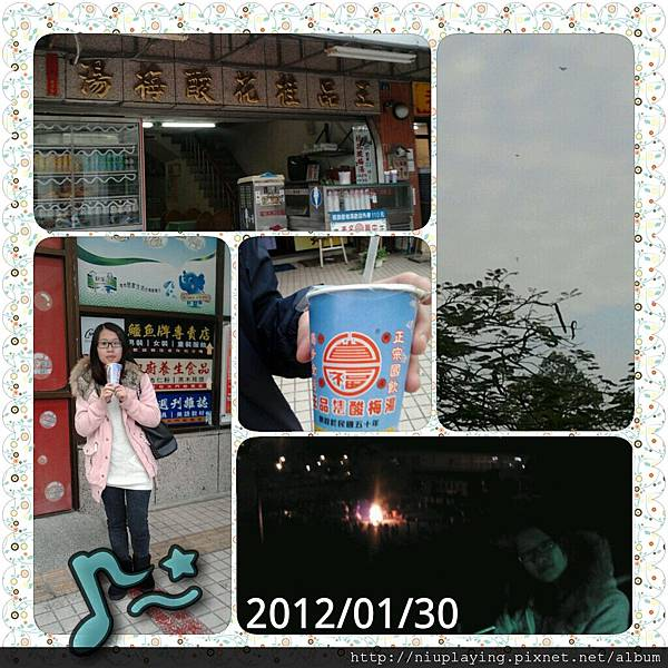 photoshake_1327928381683