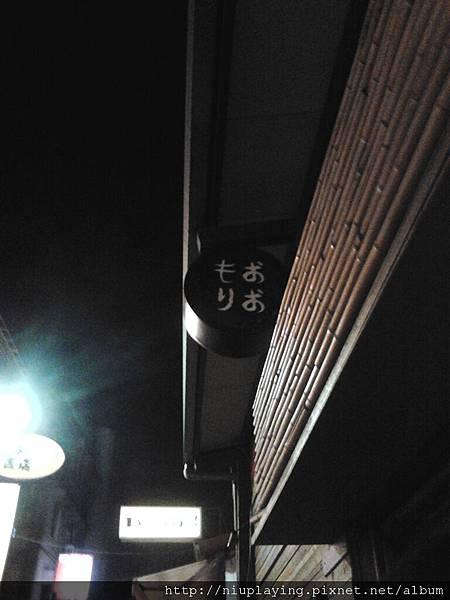2012-03-24 19.10.41.jpg