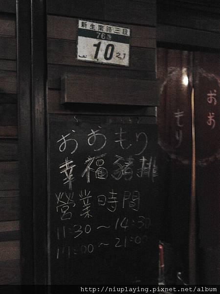 2012-03-24 19.11.35.jpg