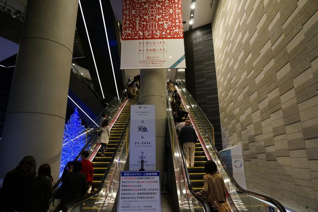 晴空塔-手扶梯