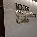 100% Chocolate Cafe 招牌