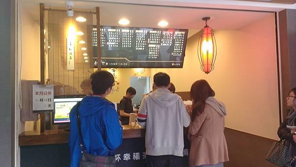 開封街茶湯會店面