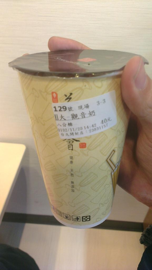 開封街茶湯會飲料