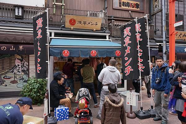 淺草寺-淺草肉餅店