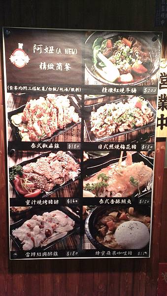 A NEW店面的菜單