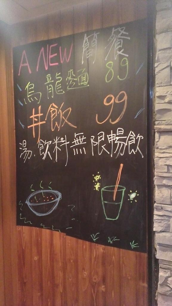 A NEW特惠簡餐
