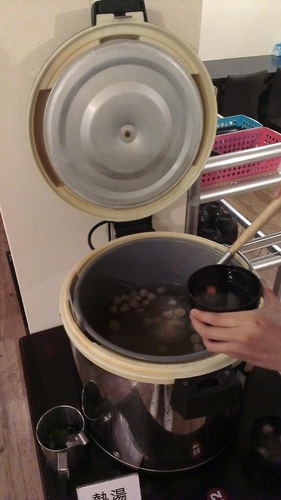 A NEW的例湯
