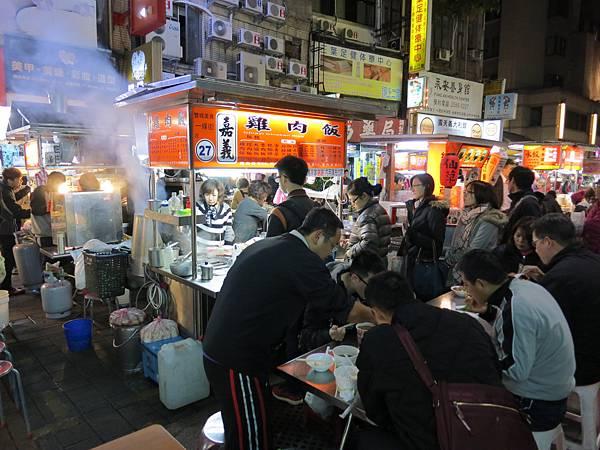 雙城街夜市-嘉義雞肉飯