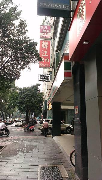 韓江-韓式烤肉-入口處
