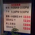 韓江-韓式烤肉-價格表