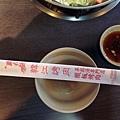 韓江-韓式烤肉-碗醬汁