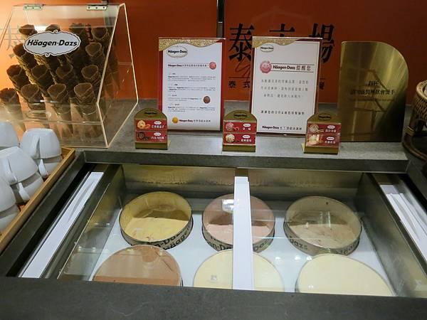 誠品-泰市場-泰式料理吃到飽-哈根達思 冰淇淋
