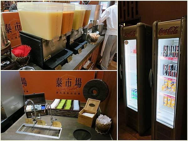誠品-泰市場-泰式料理吃到飽-飲料區