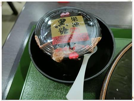 福勝亭-黑糖甜點