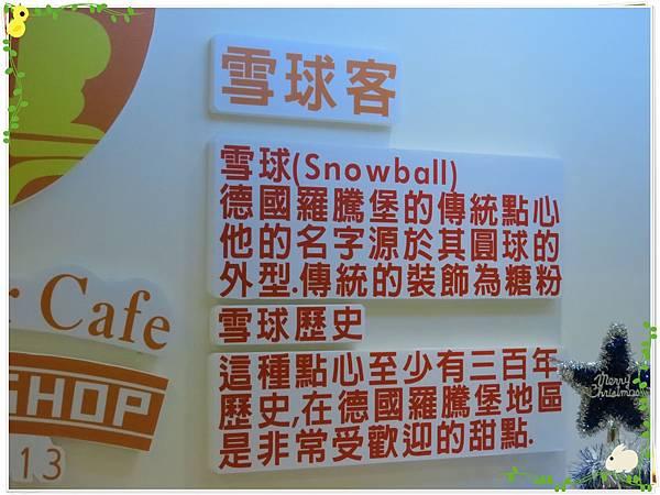 台北-永和-雪球客之打地鼠大戰-介紹